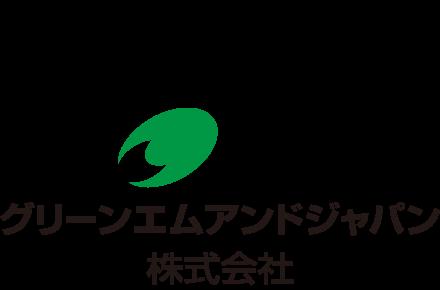 宇野醤油株式会社・グリーンエムアンドジャパン株式会社
